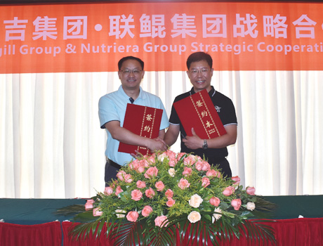 Big news:America Cargill Group and Guangdong Nutriera Group signed the strategic cooperation agreement