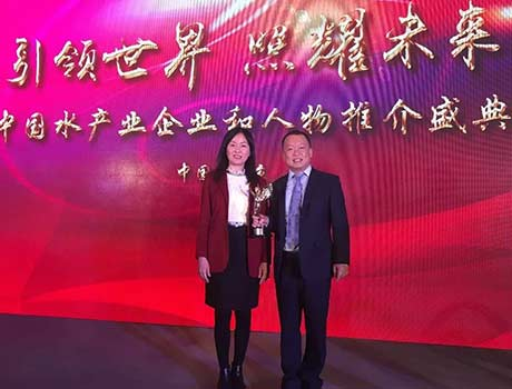 Big News: Nutriera obtained two grand awards called KINGROC in Chinese Aquatic Feed Industry