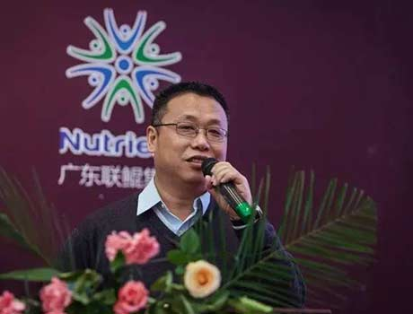 "Nutriera was awarded the prize of ""Special Contribution Enterprise"" for Aquatic Extruded Feeds of Central China"
