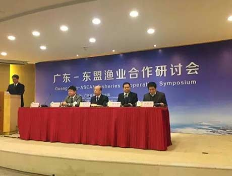 Dr. Yang Yong of Nutriera was invited to attend the Guangdong-ASEAN Fisheries Cooperation Symposium and give presentations