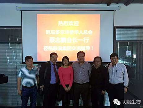 Overseas Chinese Association of Ecuador visited Nutriera