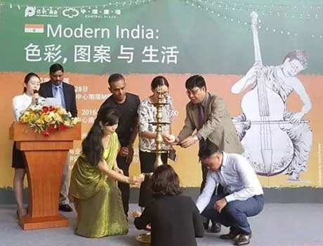 Nutriera was invited to attend the 2016 Modern Art Exhibition held by General Consulate of India in Guangzhou