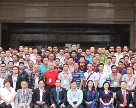 2018 China's First Pangasius Fish Symposium on Nutrition and Feed Technology was successfully held