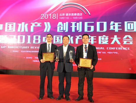 Big News: Nutriera and Dynaqua were selected as the 60-year honorary brands of China Fisheries and won 2 grand awards