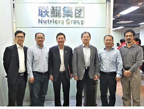 Delegation of Network of Aquaculture Centers in Asia-Pacific (NACA) visited Nutriera Group