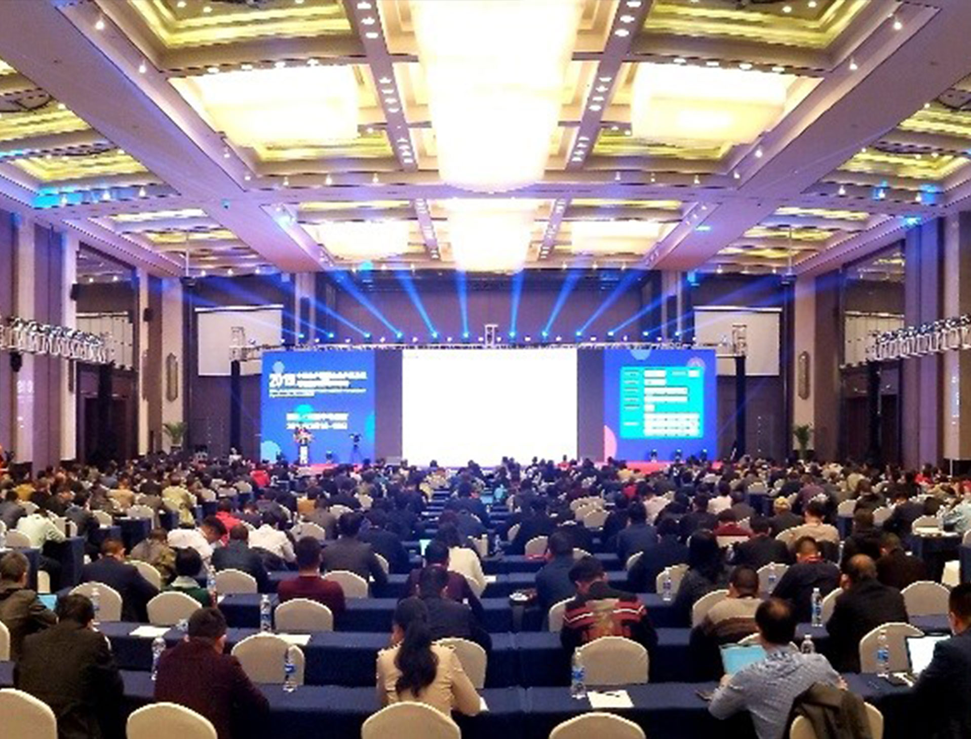 2019 China Aqua Feed Enterprises Product Upgrade and Operation Transformation Summit was successfully held in Wuhan, China