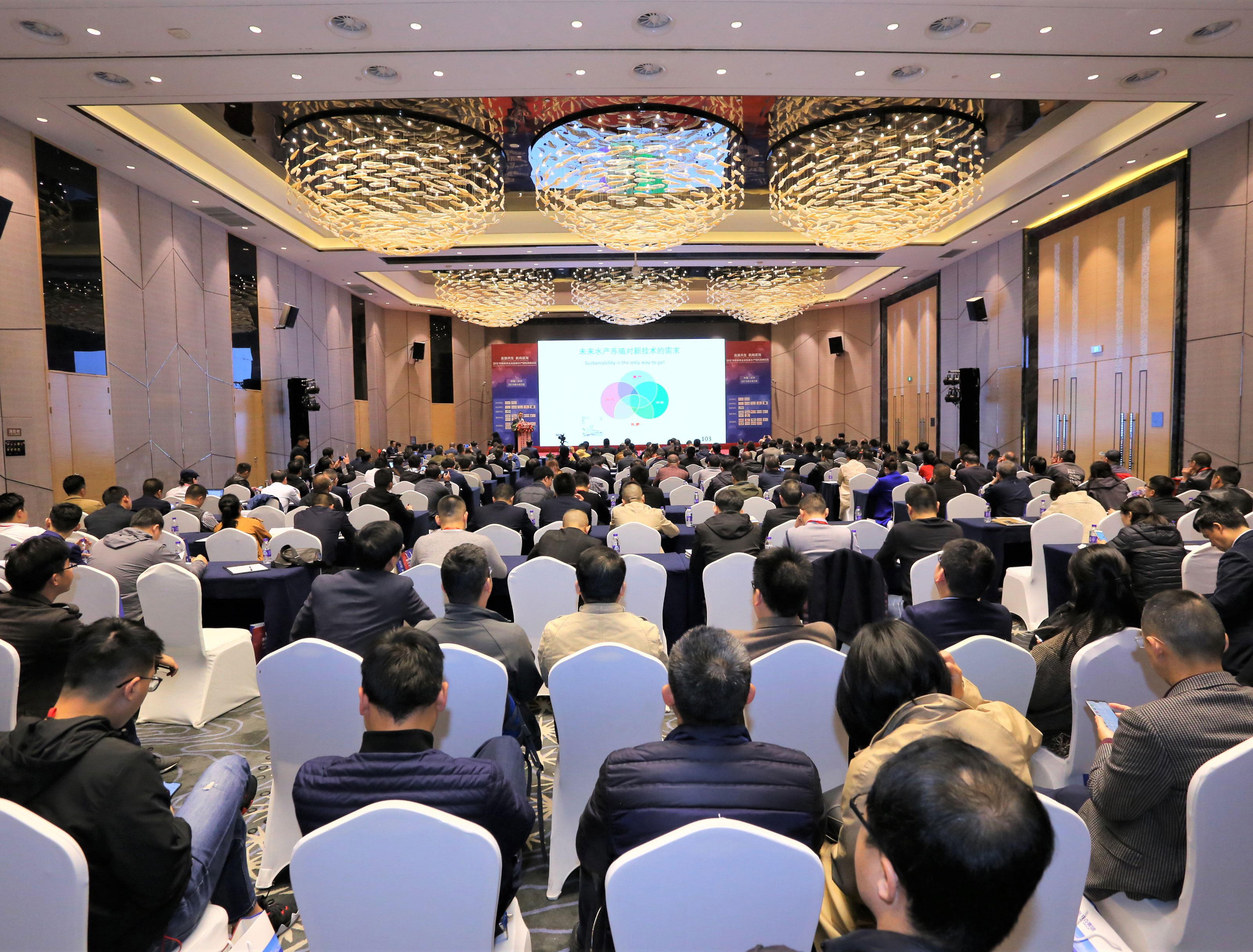 "Heading to the Blue Ocean with joint Symbiosis– ""Aqua Feed Expansion Summit for China Livestock and Poultry Enterprise 2019"" was successfully held"