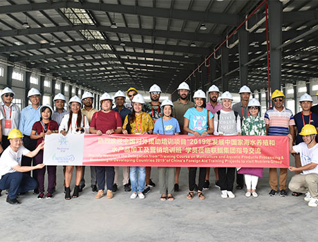 The largest aquatic premix plant in Asia attracted aquaculture experts from 6 countries of 2 continents to visit and study