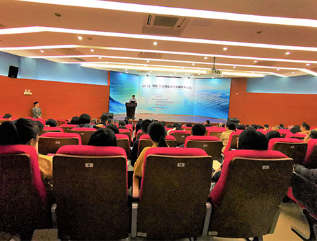 International Fisheries Experts Gathered in Guangzhou to Seek the Sustainable Development of China-ASEAN Fisheries