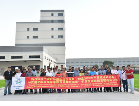 Nutriera New Premix Plant in Zhuhai Attracted Aqua Experts from Four Continents