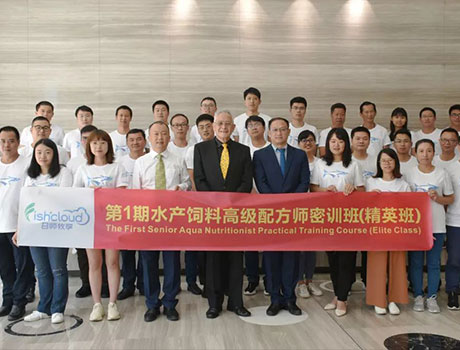 "The Aquafeed Senior Nutritionist Practical Training Course ""Elite Class"" was successfully held in Guangzhou"