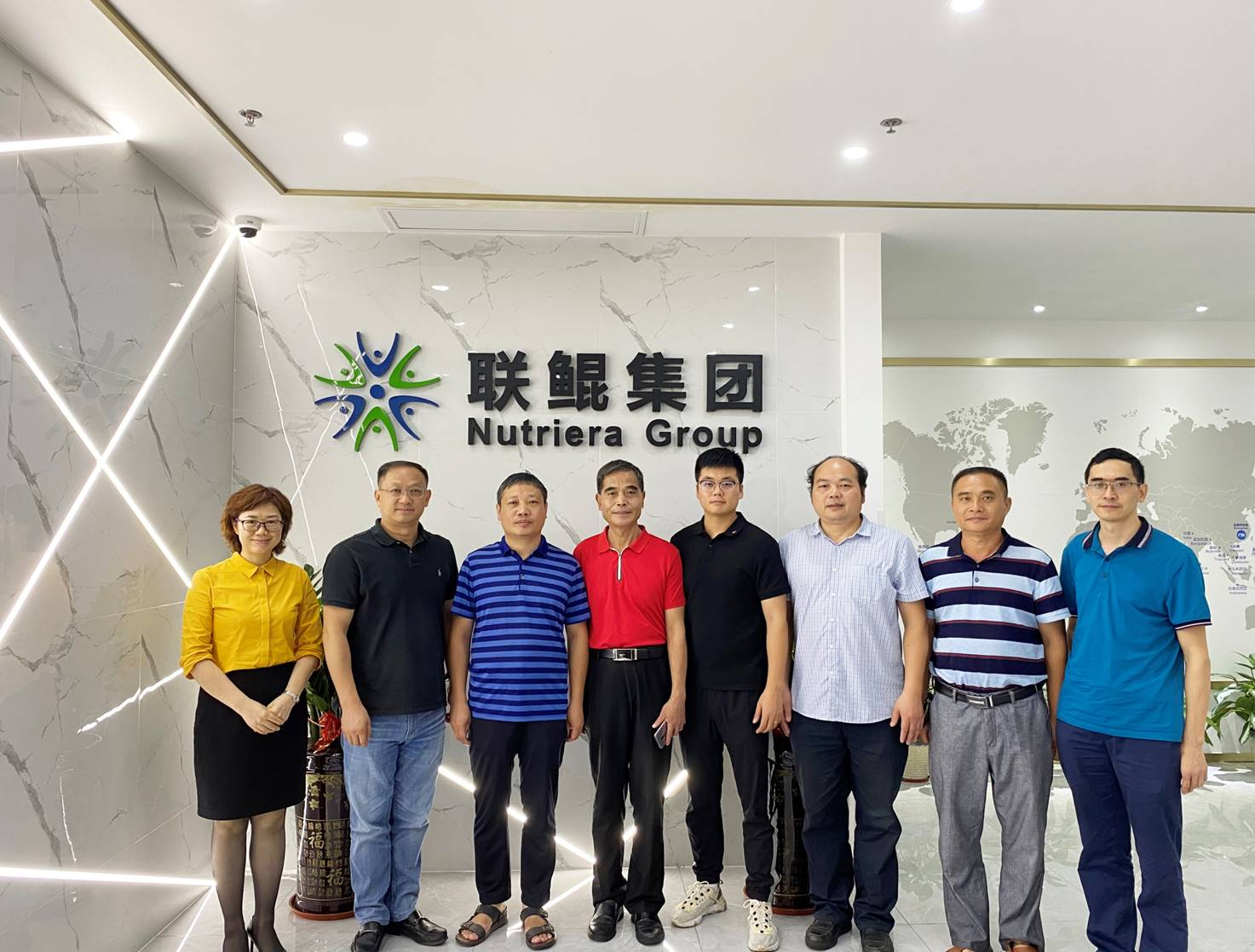 Delegations from Hunan Agricultural University Visited Nutriera Group