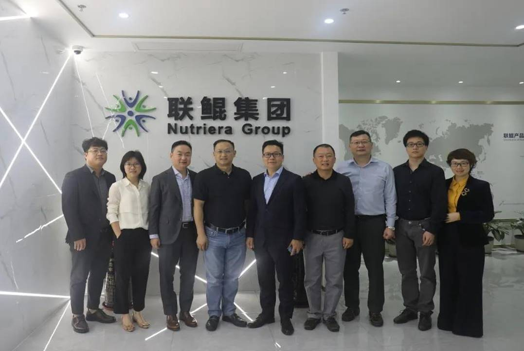 Senior Executives of Louis Dreyfus Company Visited Nutriera Group
