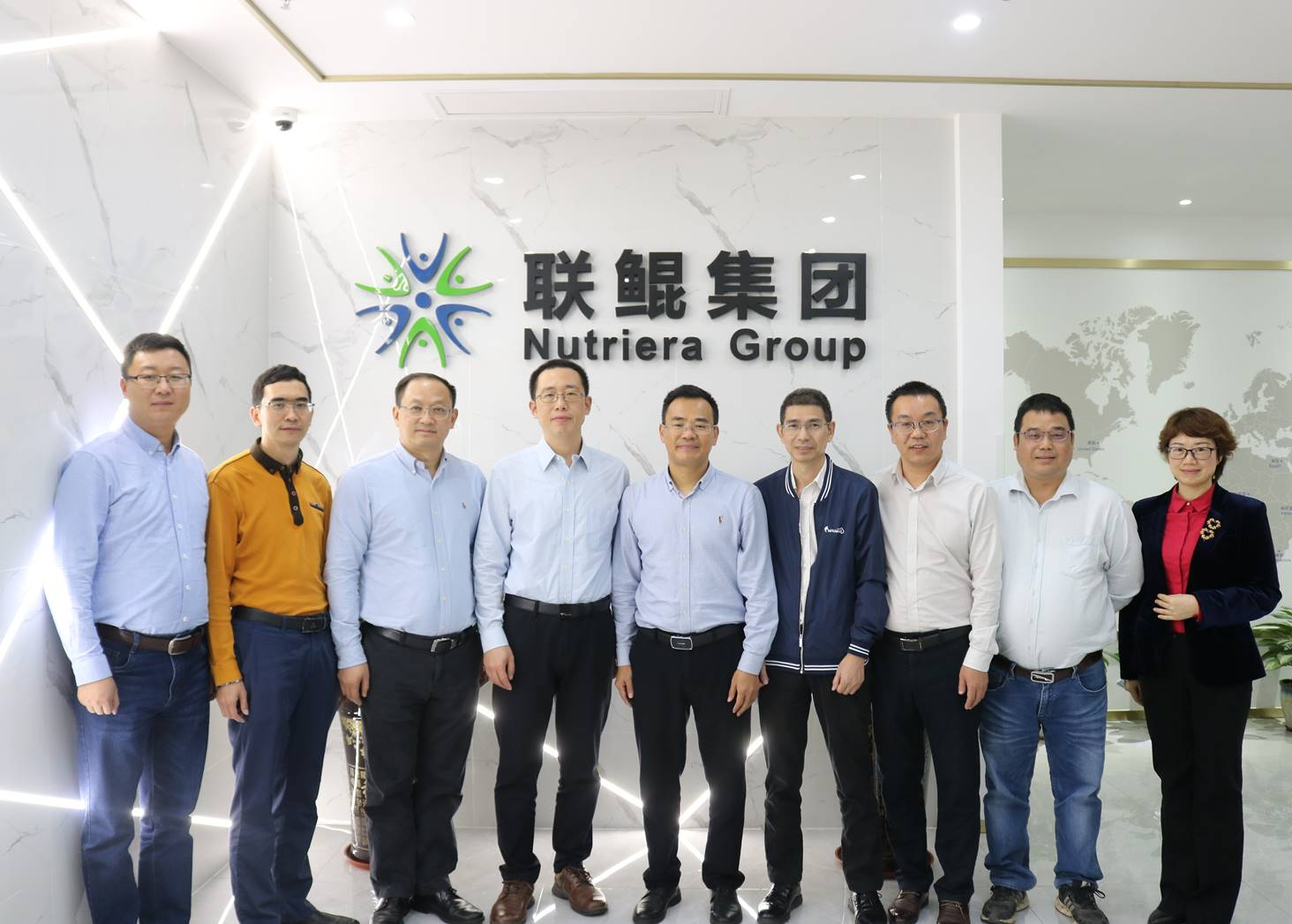 Delegations from Jimei University Visited Nutriera Group