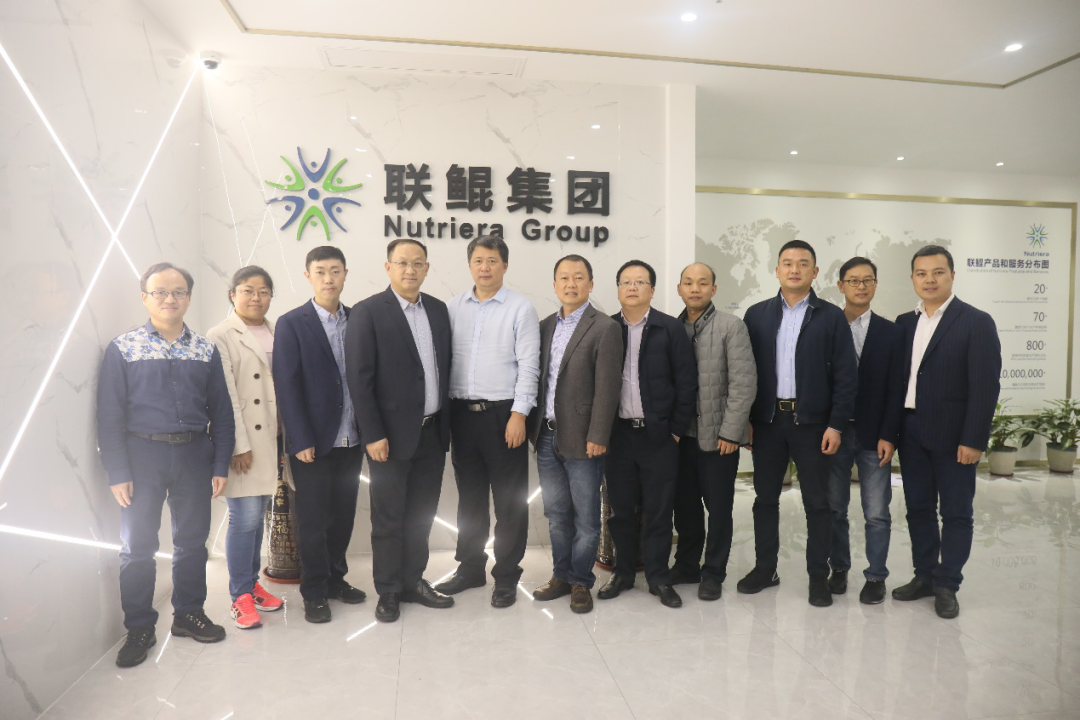 Chief Scientist of Basic Immunology of Harbin Veterinary Research Institute, CAAS Visited Nutriera Group