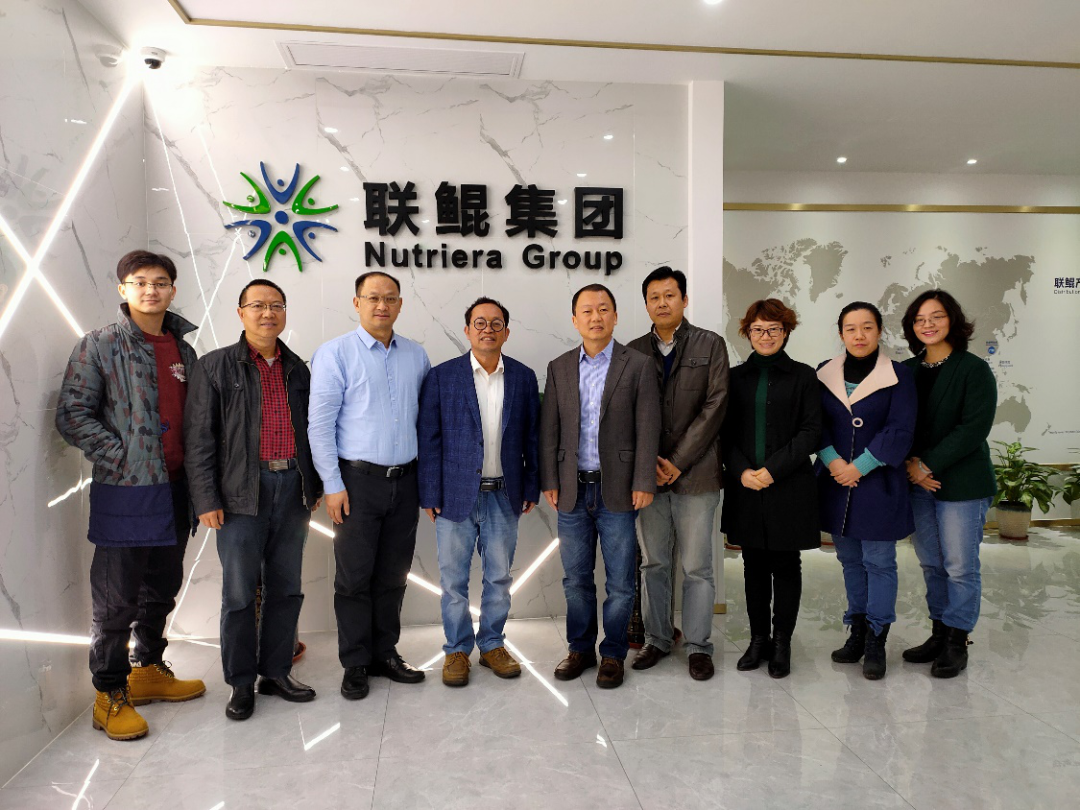 Delegations from Zhongkai University of Agriculture and Engineering Visited Nutriera Group